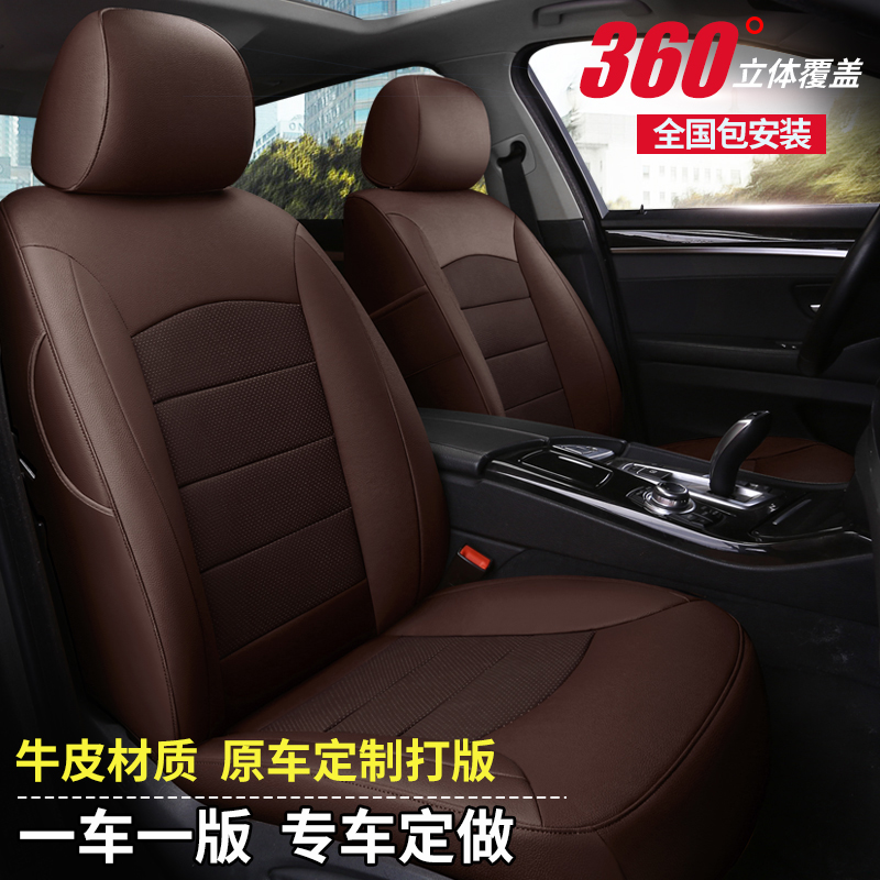 Four Seasons Car Cushion Volkswagen Maiteng Passa Touran Toyota Highlander Accord Leather Seat Cover High