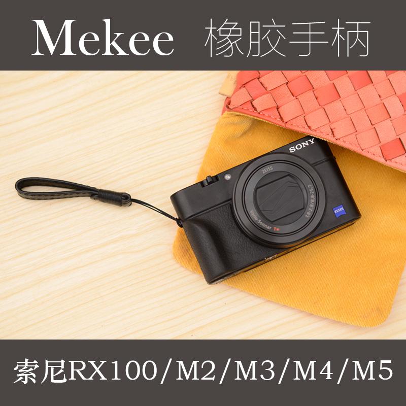 香港Mekee 索尼RX100M5防滑手柄贴 RX100M4相机手柄 M3M2皮贴配件