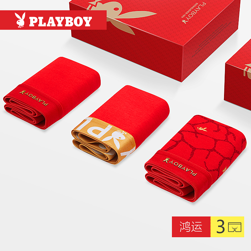 Playboy red underpants male flat angle this life ice silk youth married men's panties four-corner pants head summer