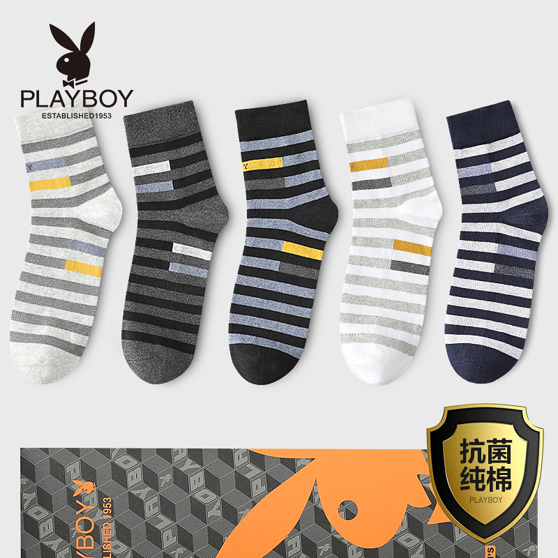 Playboy socks men's tube Stripes hit color thickening business antibacterial deodorant sweat cotton cotton socks tide