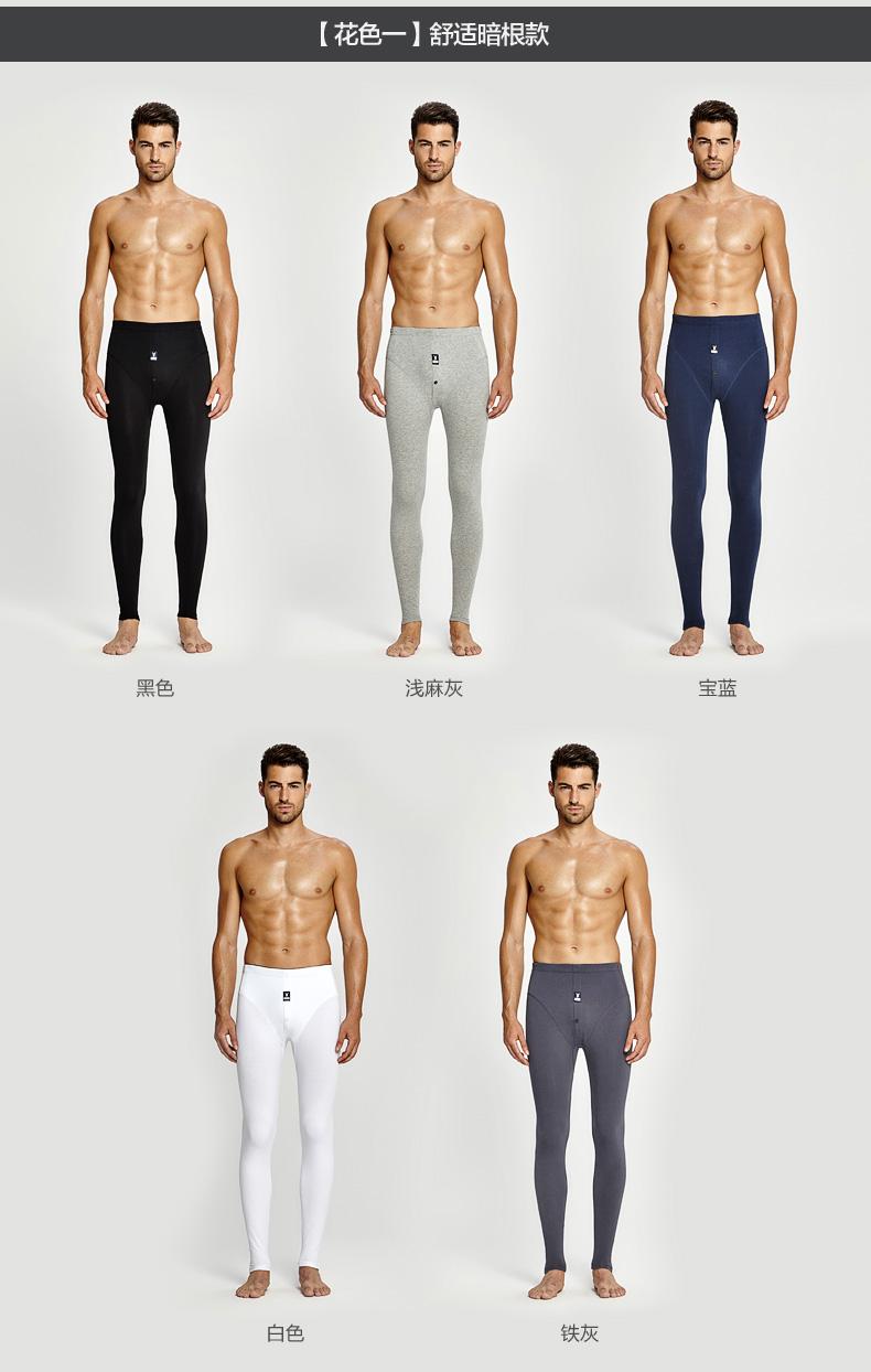 Pantalon collant jeunesse PLAYBOY D8A955 en coton - Ref 751434 Image 21