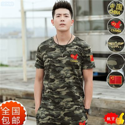 Camouflage short sleeve T-shirt XL men's cotton summer loose embroidery China red flag military training half sleeve camouflage