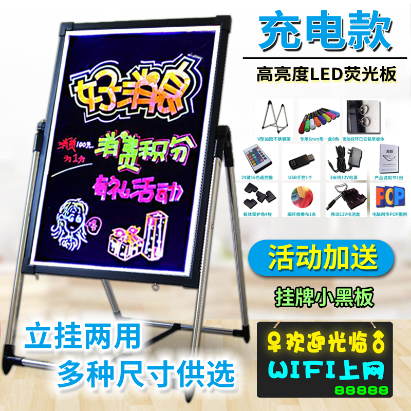 Vanity Color Led Electronic Fluorescent Panel Charging Billboard Night Light Flash Shows Publicity Commercial Handwritten Glowing Blackboard