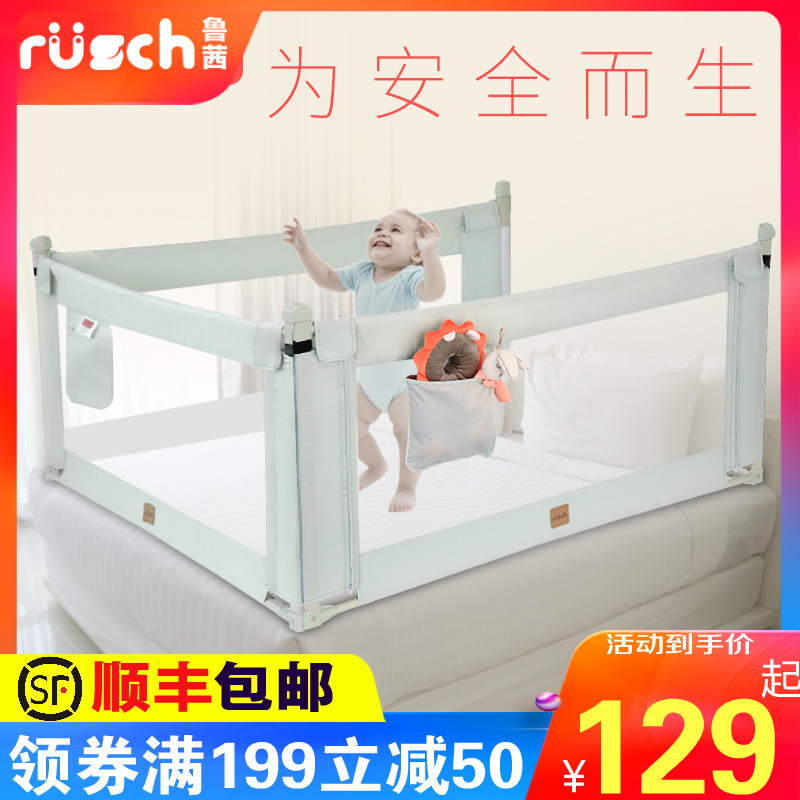 Lu Xian four-bed fence baby safety drop protection railing children 1 8-2 meters universal large bed side baffle
