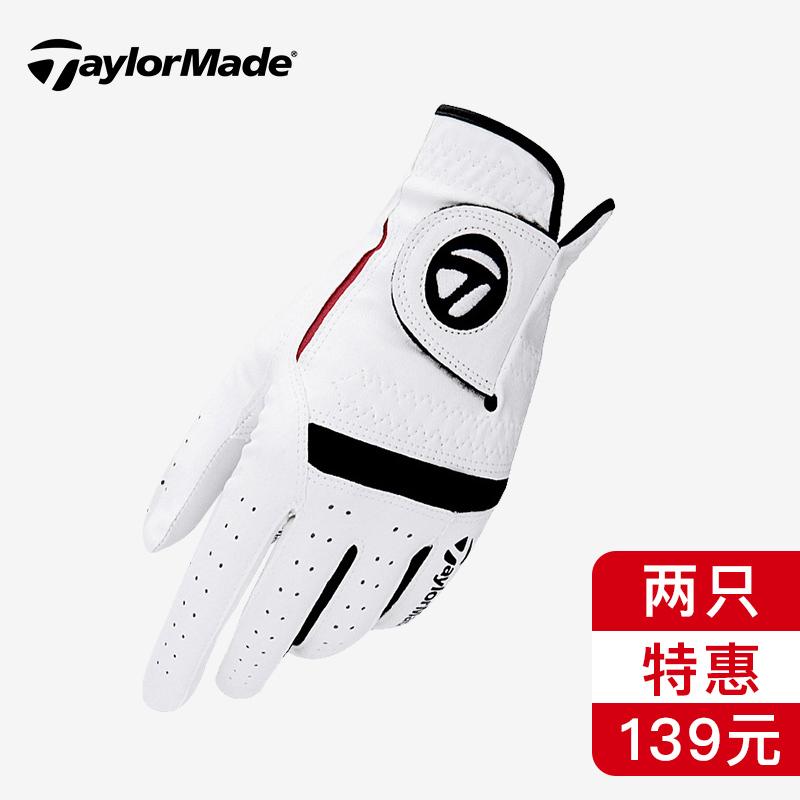 Golf перчатки мужской Taylormade TaylorMade воздухопроницаемый Износостойкий из натуральной кожи одинарный Магия мало овчина