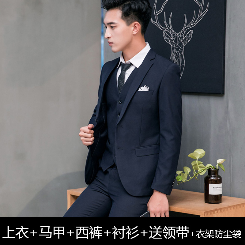 NAVY BLUE TWO-BUTTON SUIT JACKET + VEST + TROUSERS + SHIRT + TIE + HANGER + DUST BAG