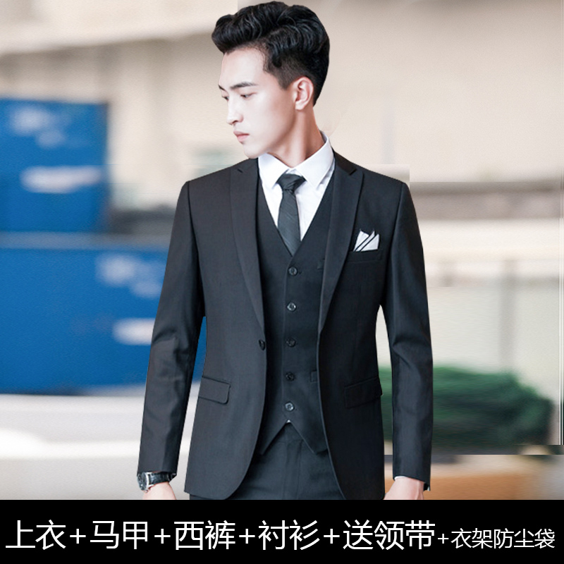 BLACK ONE BUTTON SUIT JACKET + VEST + TROUSERS + SHIRT + TIE + HANGER + DUST BAG