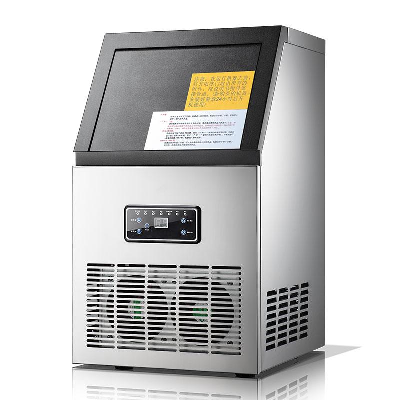 格仕尼制冰機商用奶茶店大型全自動制冰機家用小型迷你方冰塊機
