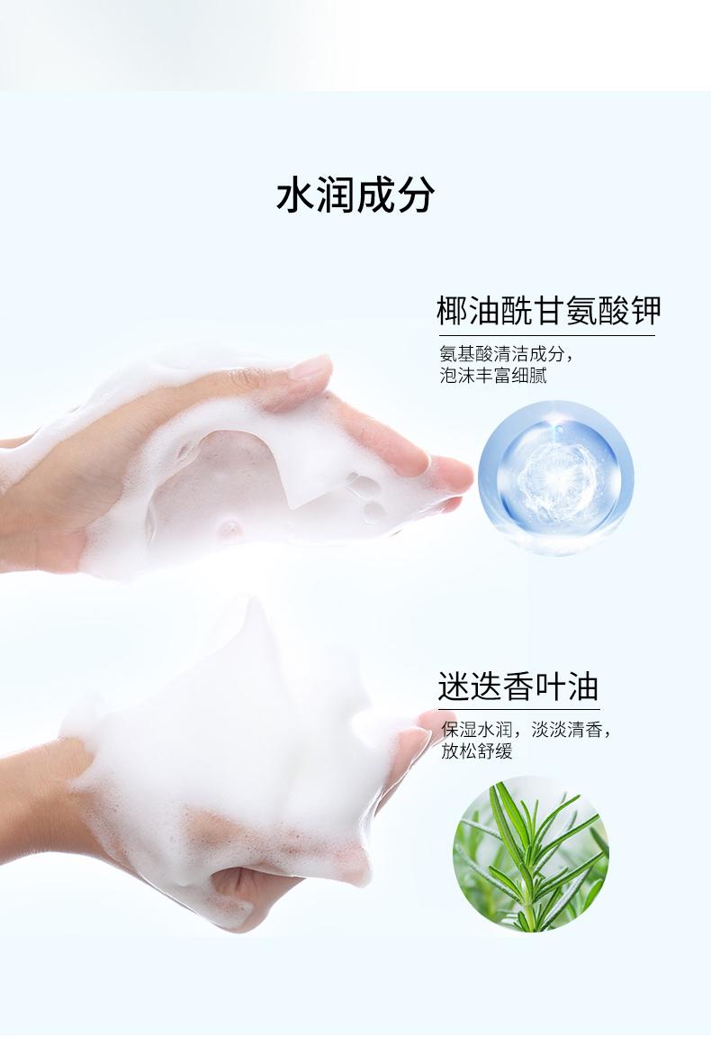 千肤恋氨基酸保湿洁面泡沫180ml