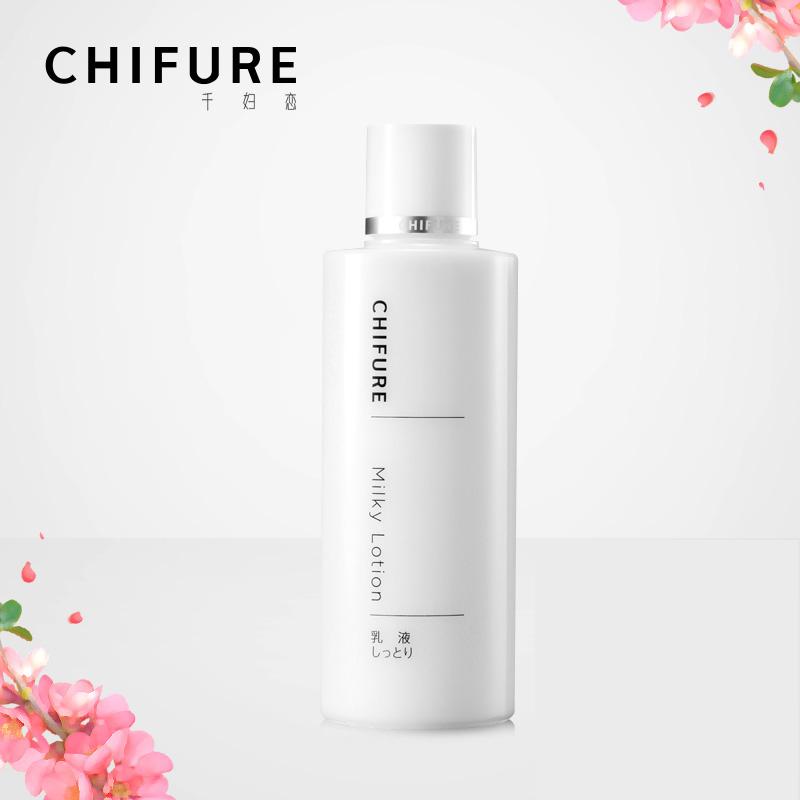 【千妇恋】chifure滋润型保湿乳液