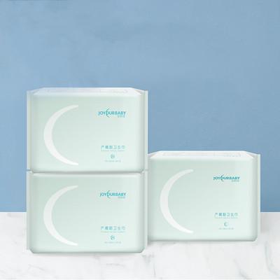佳韵宝孕产妇卫生巾卫生纸产后月子卫生巾排恶露产褥期卫生巾3包