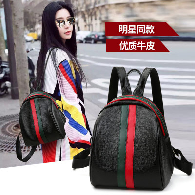 Leather shoulder bag female leather Korean version of the 2018 new hit color fashion bags handbags women's backpack women