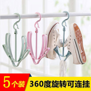 Guheng windproof shoe rack 5 packs can be connected to the balcony small shoe rack multi-function hook drying rack to dry shoes