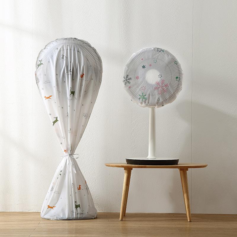 厂家直销风扇罩全包防尘罩立体落地式罩子通用圆形立式电扇防护套