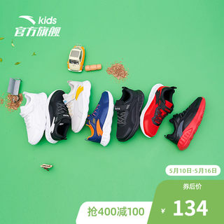 Anta children's shoes, sports shoes, boys' shoes, spring and summer new Zhongda children's running shoes