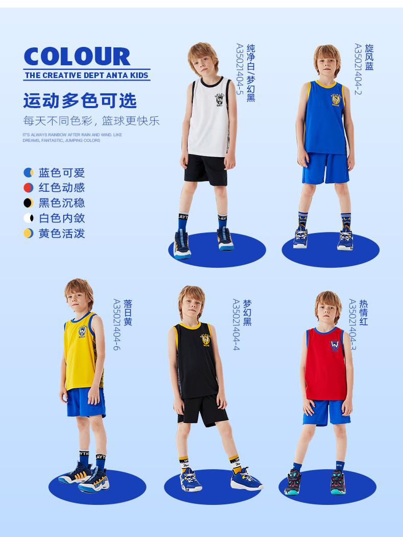 安踏   儿童运动背心短裤套装  速干运动服 图2