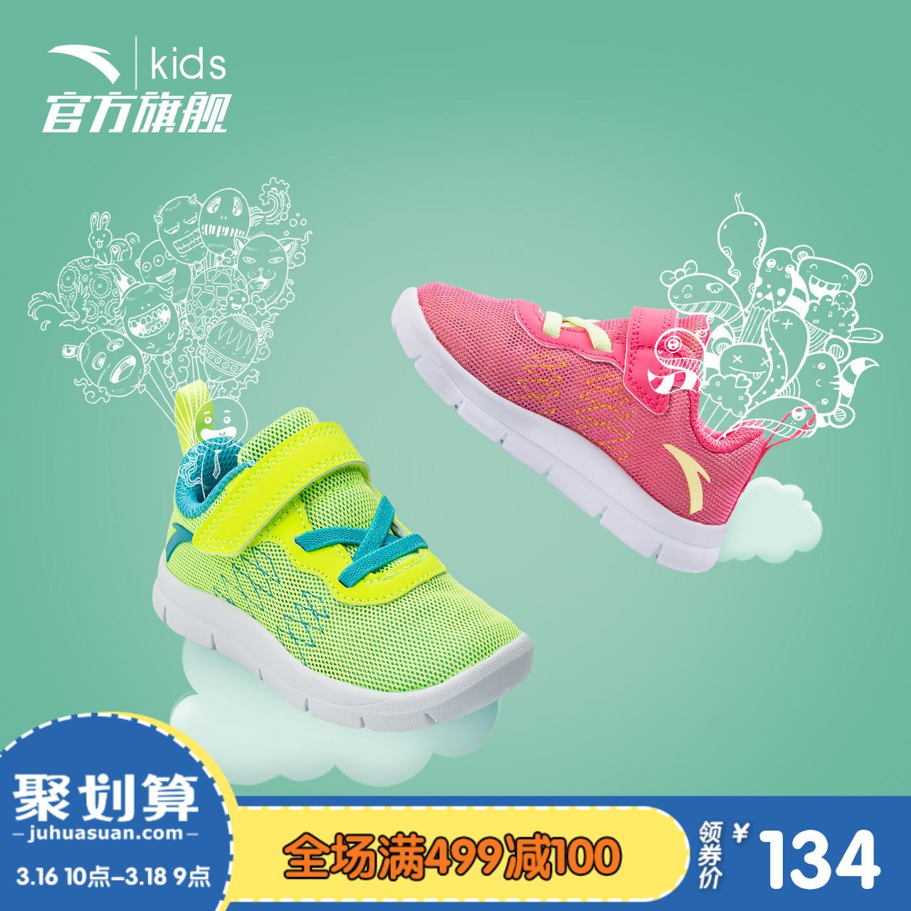 Тихо наступать обувь мужской и женщины ребенок малыш обувь весна на липучках младенец дети младенец младенец мягкое дно спортивной обуви сын