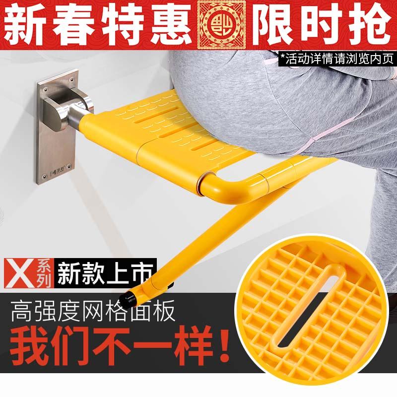浴室折叠凳墙壁淋浴座椅卫生间老人沐浴壁挂洗澡无障碍残疾人凳子