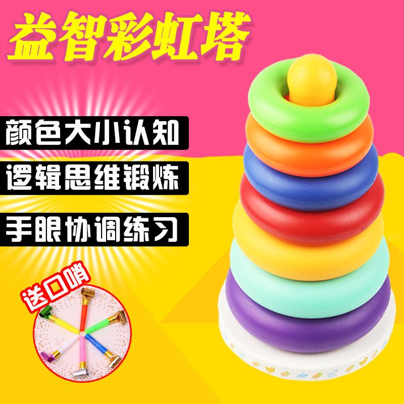 Детские укладчик цвет Хунта Тумблер Кольцо 0-1 на младенца Раннее образование музыкальные обучающие игрушки 6-12 месяцев