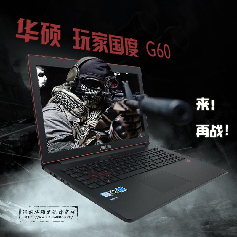 ноутбук ASUS G60VW6700 ROG 15.6 I7 ASUS