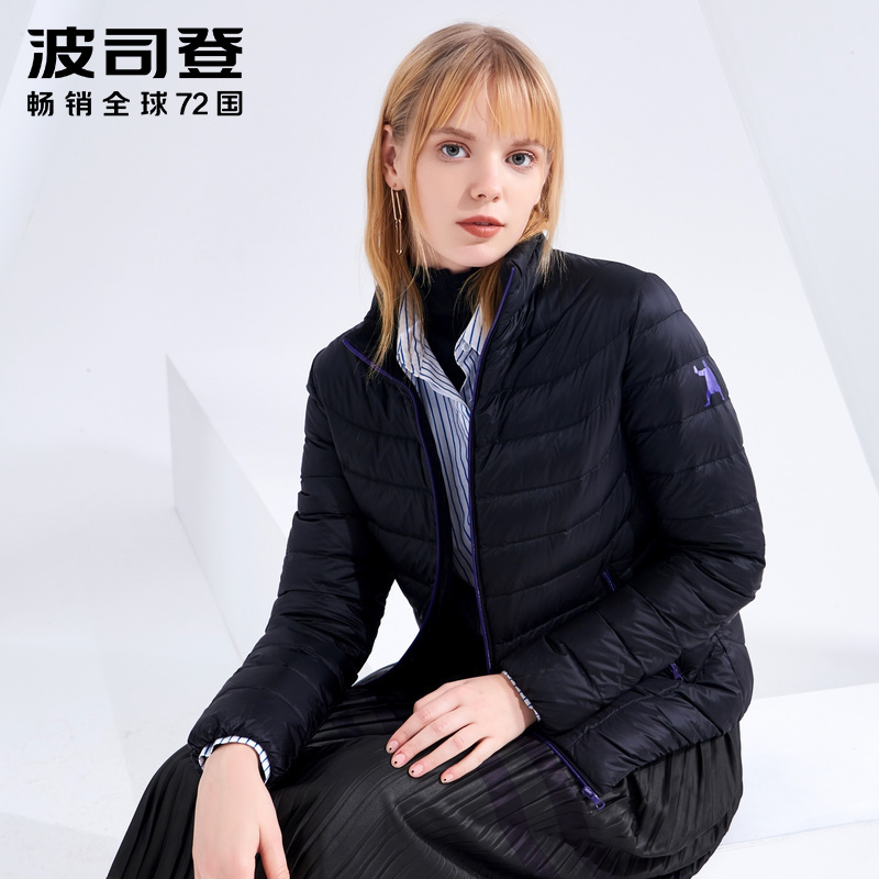 波司登轻薄羽绒服女短款2018秋季新款 时尚保暖外套B80131502DS