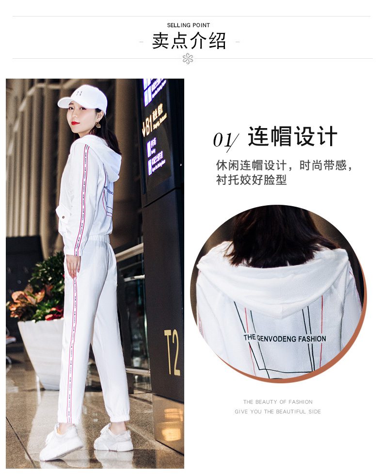 Sportswear set autumn new 2020 Korean version of loose-fitting large-size fashion casual wear two-piece set thin 46