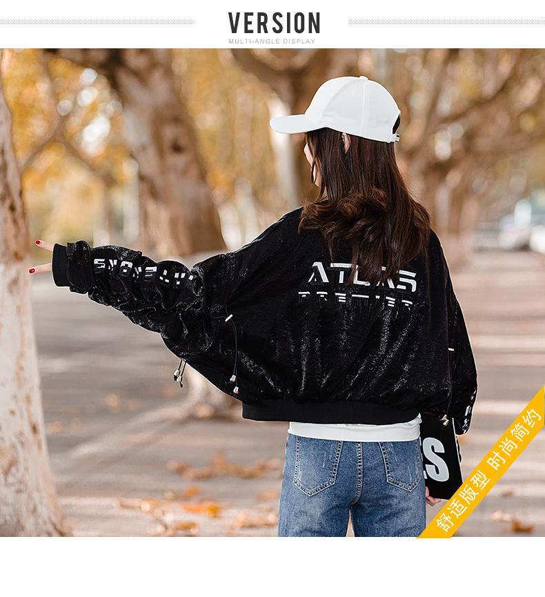Hong Kong-flavored jacket women's spring and autumn 2020 new Korean version of the popular bat sleeve loose baseball shirt short early spring jacket tide 46 Online shopping Bangladesh