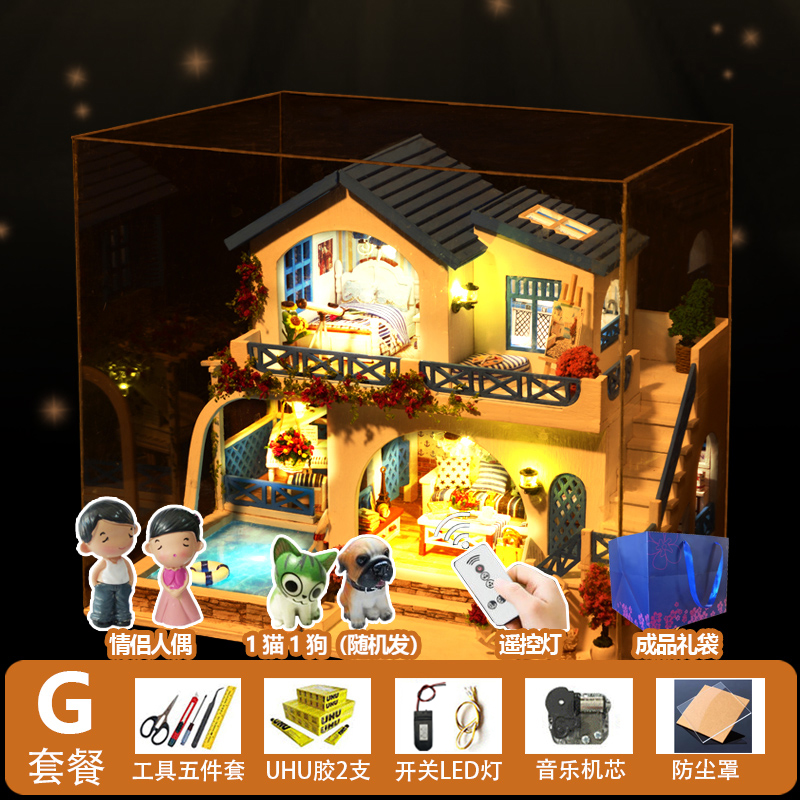 BLUE AND WHITE TOWN + LED LIGHTS + MUSIC + DOLLS + KITTENS AND PUPPIES + DUST COVER + REMOTE CONTROL LIGHT + FINISHED GIFT BAG