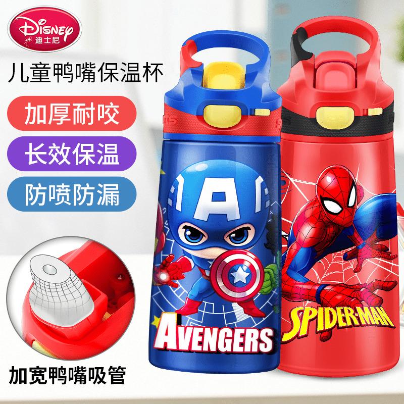 迪士尼男童保温杯带吸管杯鸭嘴杯幼儿园儿童水壶小学生防摔水杯女