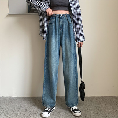 taobao agent Jeans women's straight loose high waist wide leg pants spring and autumn 2021 new design sense is thin pants ins tide