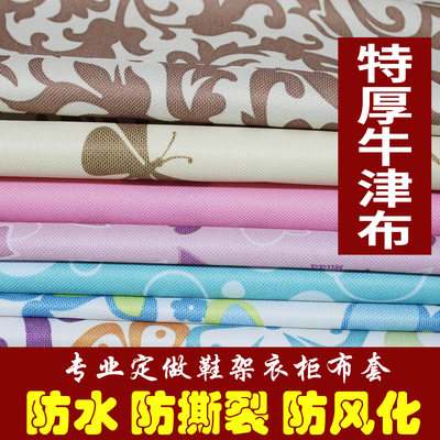 Customized thickening Oxford cloth cover outer casing cabinet storage shelf coat cover waterproof dust package