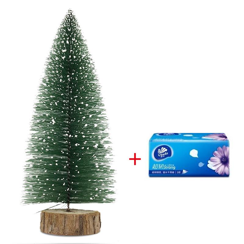 【独家预售】桌面迷你圣诞树+维达抽纸