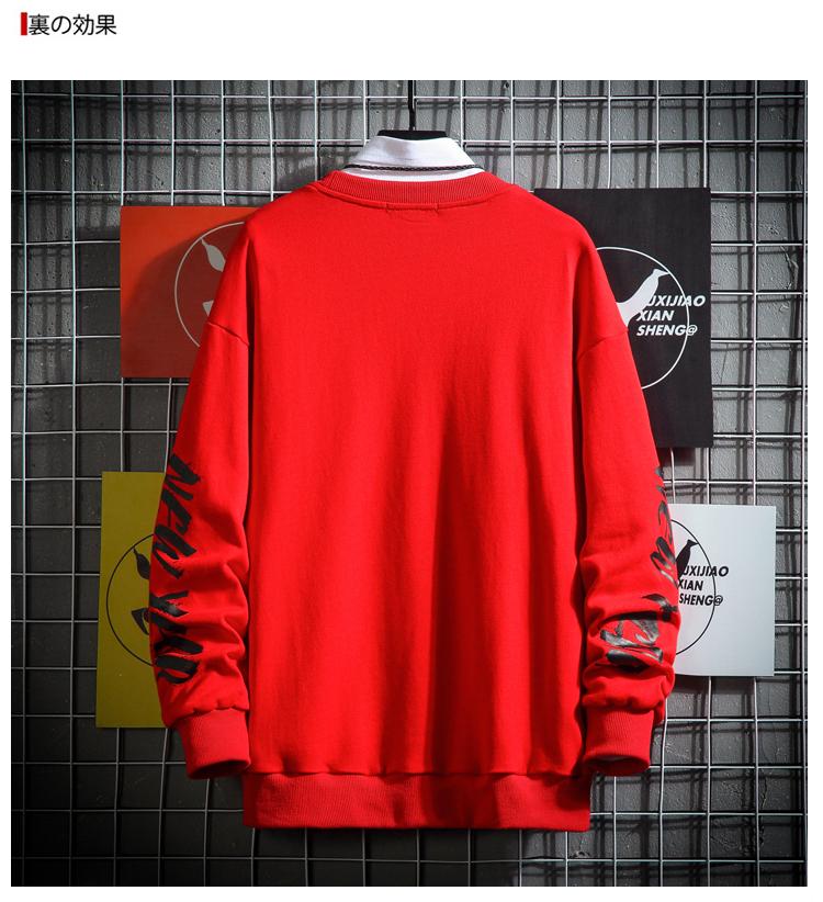 (挂拍网格)2020新年鼠年大运红色本命年卫衣男套头WY01P55限88
