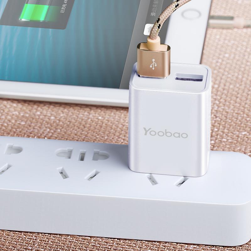 6 73] Yubo Y-722s Charging Head Dual USB Plug Fast Charging