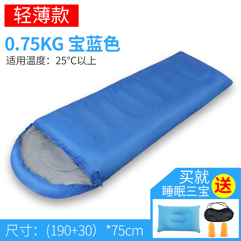 cheap Purchase china agnet Outdoor adult sleeping bag car