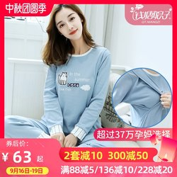 Confinement clothing spring, autumn and winter pure cotton postpartum nursing pajamas ten pregnant women summer thin section October 11 sitting maternal home