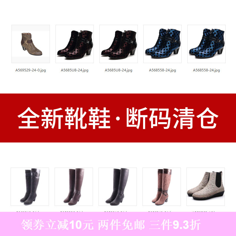 Laspampas Les pace new leather off the code clearance women's boots this series counter 599 Yuan