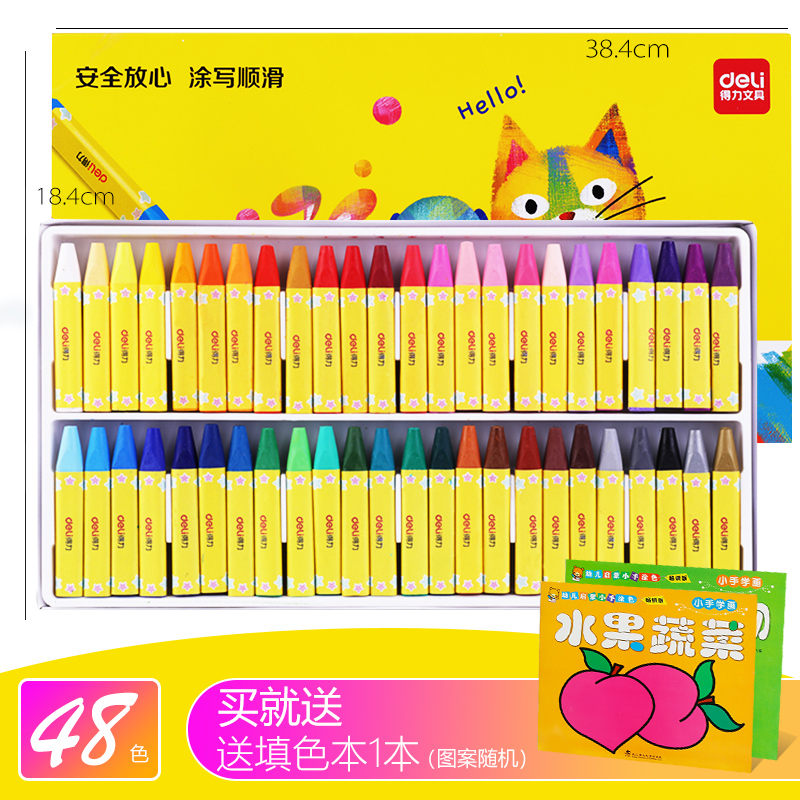 48 Color Triangle Pen [gift Color Book 1]