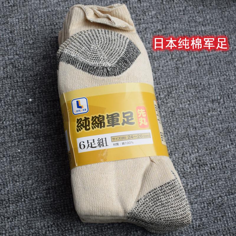 出口日本本土劳保袜 耐磨防臭 纯棉含棉高 12双仅售 28元包邮套哥家好袜