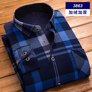 春季加绒加厚保暖衬衫男长袖格子印花衬衣中年男士韩版潮流寸衫