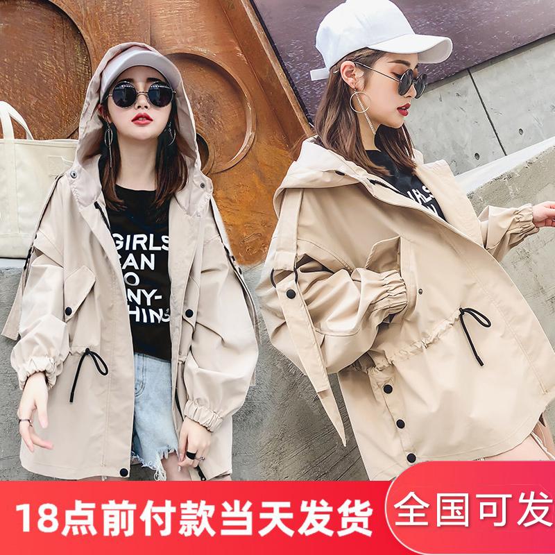 风衣女短款春秋季2020新款韩版v风衣矮小宽松个子bf外套工装学生潮