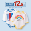 Baby onesies spring and autumn clothes men and women baby long-sleeved triangle climbing haber pajamas newborn cotton bag fart clothes