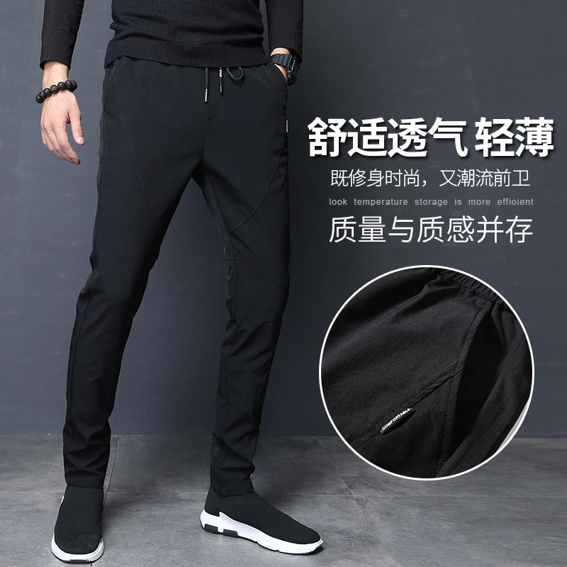 74bf20364 Men's casual pants thin section sports pants Korean version of the ...