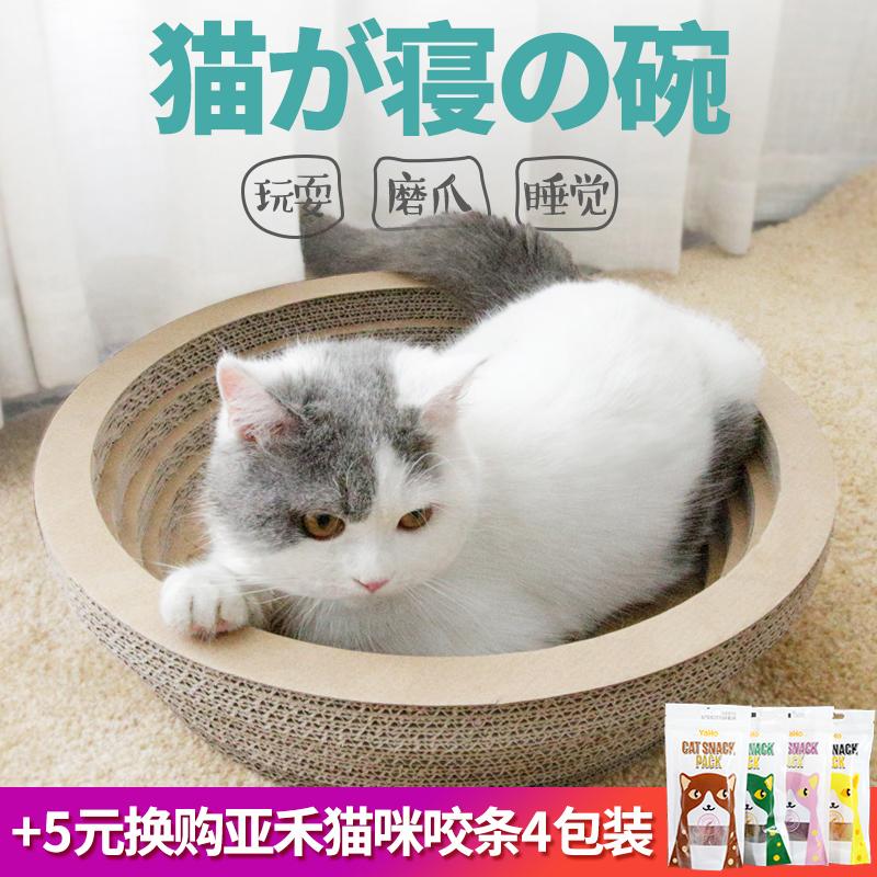 Кошачий кость панель Чашевидный резак для когтей кошачий коготь гофрированный бумажный чашеобразный кошачий кот для умывальника для кошек