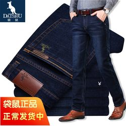 Kangaroo spring and autumn jeans men's straight tube loose autumn and winter elastic middle aged trousers leisure spring men's trousers