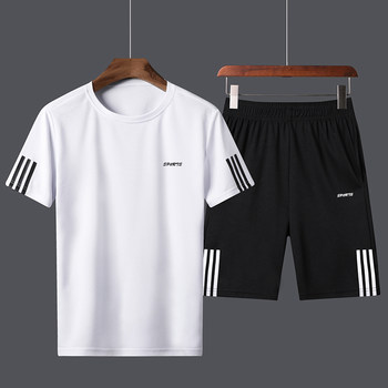 Shorts, men's sports suit, loose summer men's five-cent pants, large beach pants, trendy casual suit, two pieces