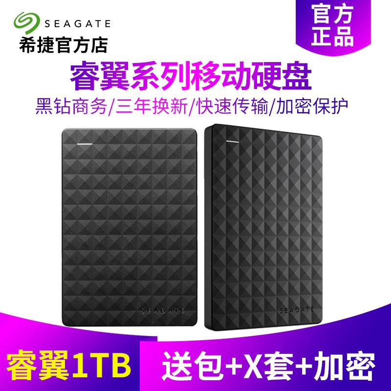 【30 день проверять 】Seagate надеяться победа крыло жесткий диск 1t USB3.0 жесткий диск крыло 1tb высокоскоростной