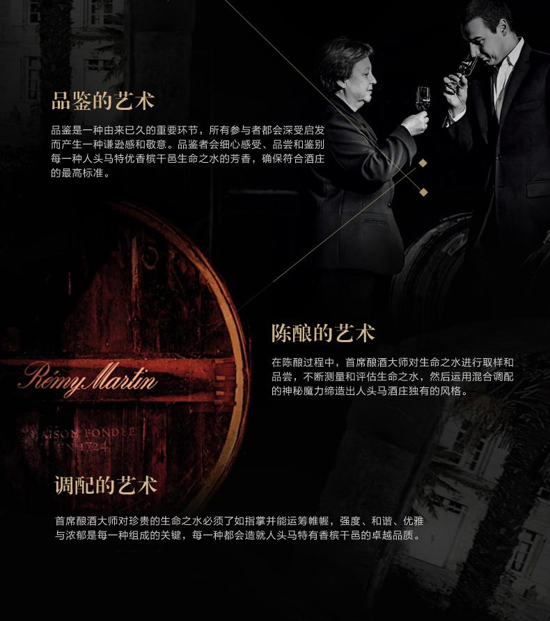 诚印礼盒详情页-0123-1_11