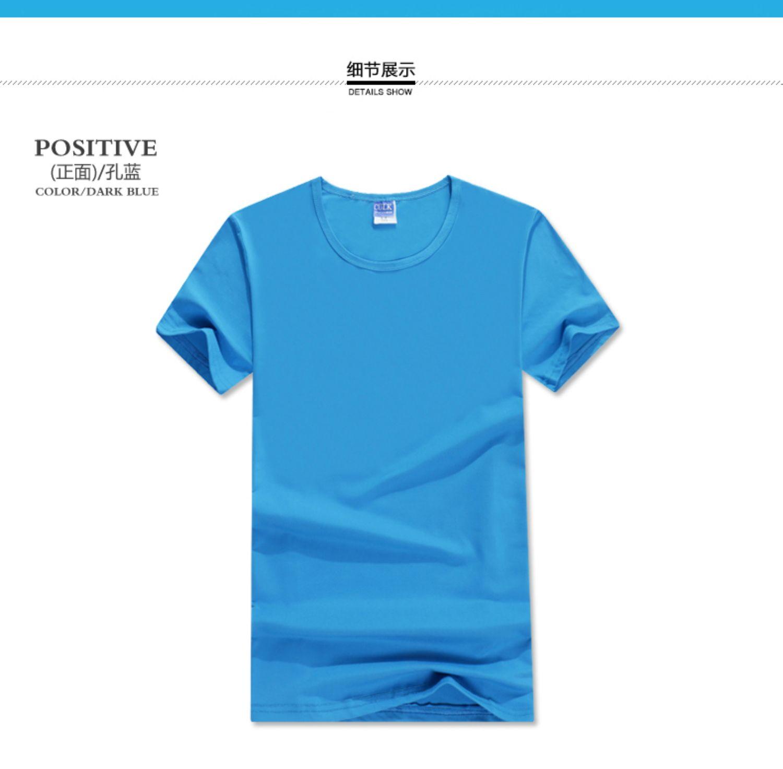 【胜世】优质莱卡棉圆领T恤女 9