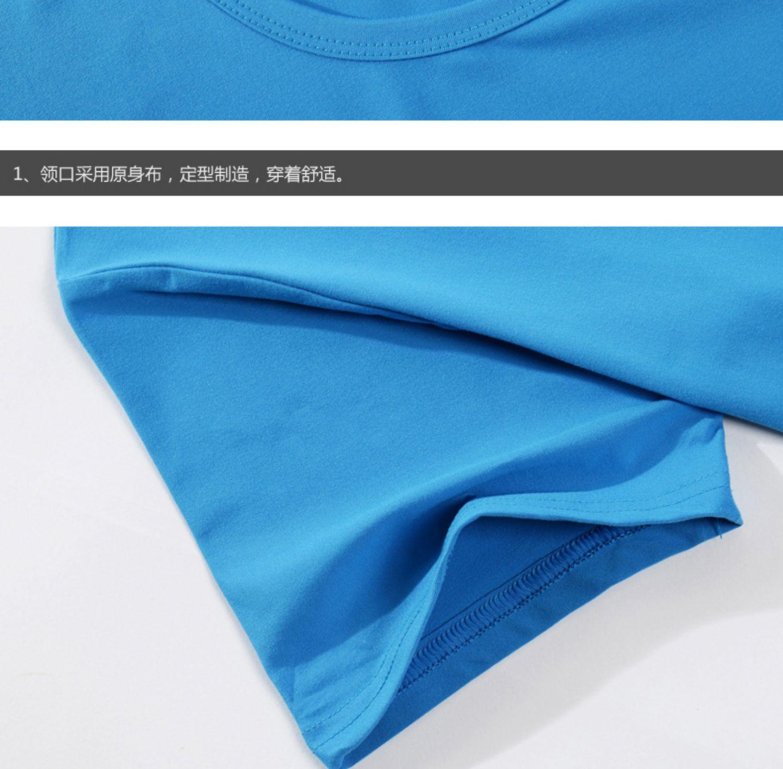 【胜世】优质莱卡棉圆领T恤女 11